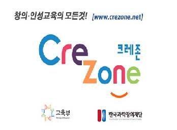 크레존 사이트